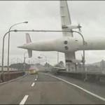 В Тайване упал самолет
